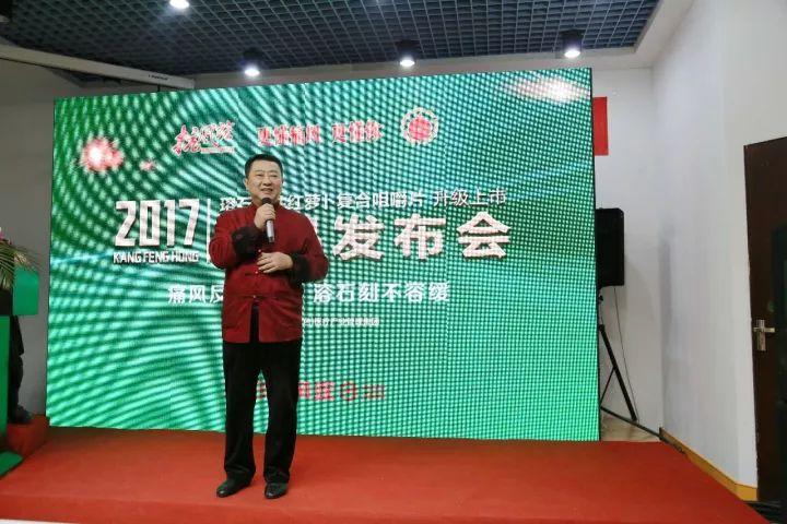 抗風竤(綠色)醫療產業管理集團董事長張芮袀